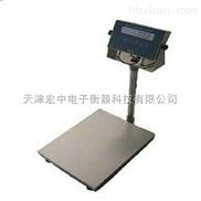 供应山东电子秤,淄博200公斤电子台秤,500公斤防爆台秤