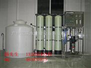 供应反渗透设备厂家-湘潭反渗透设备报价