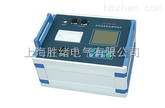 单相全自动电容电感测试仪