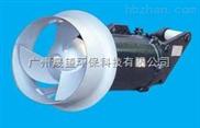 QJB-25小型潛水攪拌機