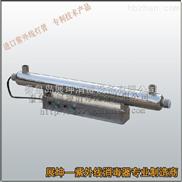北京小型紫外线杀菌器