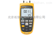 Fluke 922/KIT 空气流量检测仪(皮托管风速仪) »