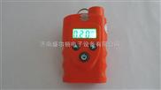 吕梁便携式天然气报警器-莱芜天然气泄漏检测仪