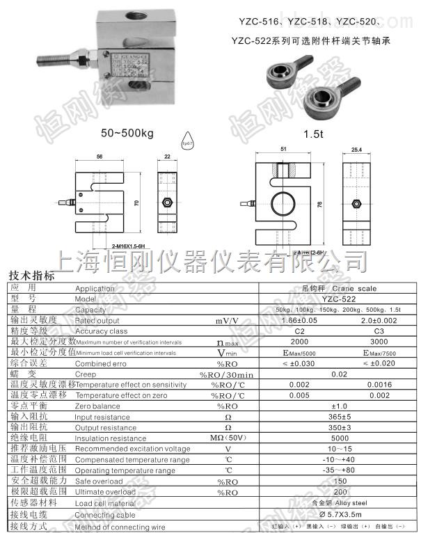 200kgS型拉力称重传感器有库存