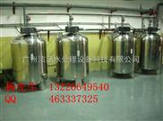 锅炉软化水设备厂家-怀化锅炉软化水设备