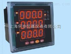 多功能电力仪表AB800E-9S4Y