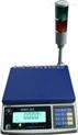 英展台面230X280mm报警桌秤