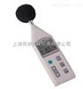TES-1352A可程式噪音计声级计