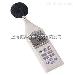 TES-1353 积分式噪音计声级计