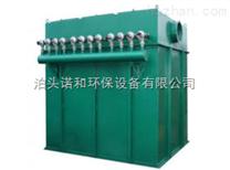 MC-II脉冲单机袋式除尘器处理气体能力大
