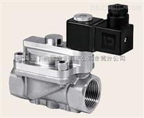 上海爱丁销售GSR电磁阀/GSR专业一级代理商