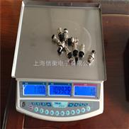 上海电子台秤 朗科电子台秤