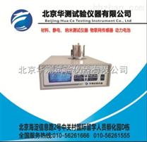 華測TDA-HC1000熱重分析儀