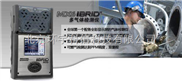 MX6泵吸式複合氣體檢測儀