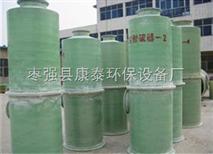 旋流板脱硫除尘器