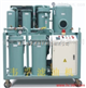 供应过滤液压油专用真空过滤机(品质卓越,热销)