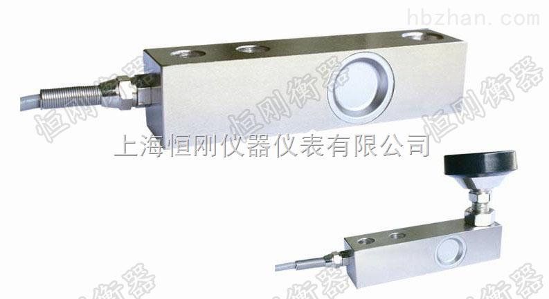 福清市500kg小地磅称重传感器