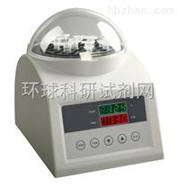 K30(主機),經濟型幹式恒溫器價格|廠家