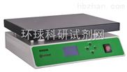 EH20A Plus,數控數顯電熱板價格|廠家