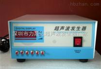 萃取/提取機超聲波發生器電源,控製櫃電箱