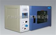 GRX-9403A、幹熱滅菌器、熱空氣消毒箱