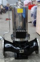 PBGH50-125立式不锈钢屏蔽泵