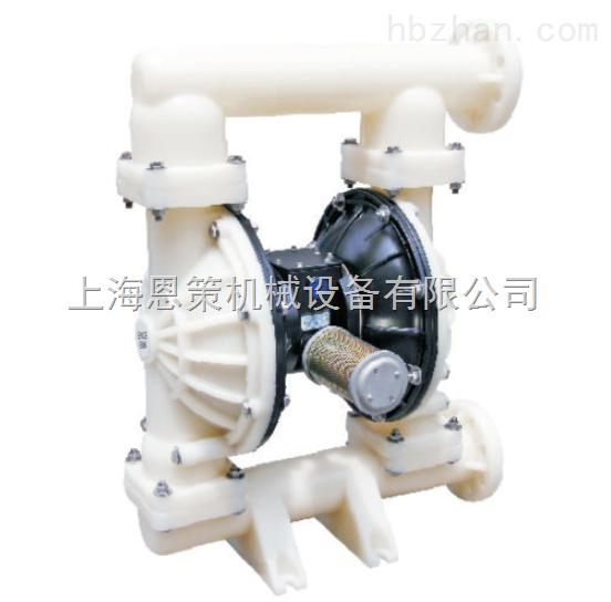 EMK-80塑料气动隔膜泵