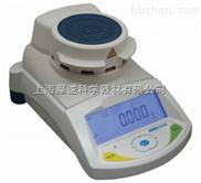 PMB202 水分分析仪水分仪水分测定仪