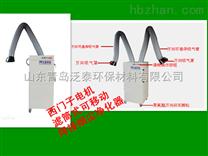 0532-66038189滤筒式焊接烟尘净化器厂家