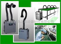 小型锡焊接烟雾净化器0532-66038189