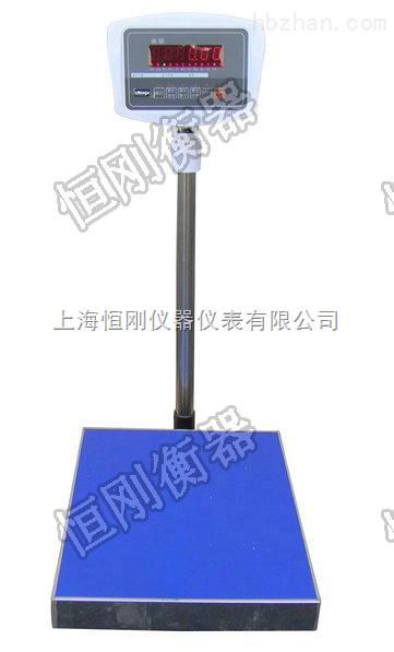 永康200公斤不锈钢电子台称