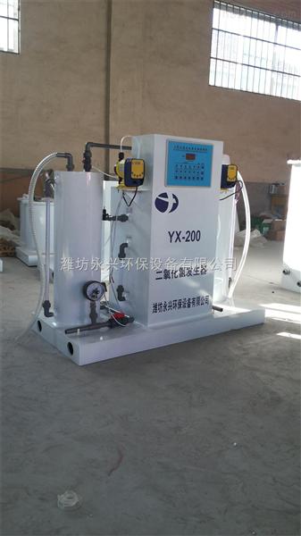 广东二氧化氯发生器反应原理 操作规程