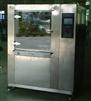 產品耐水性測試箱,淋雨試驗箱生產廠家