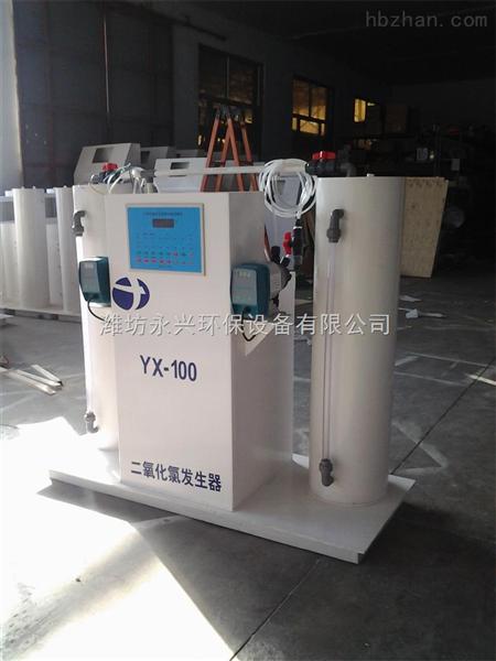 贵州二氧化氯发生器生产厂家 使用原理