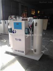 上海二氧化氯发生器生产厂家 使用说明书