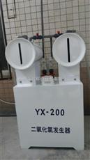 江苏二氧化氯发生器污水处理