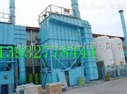 PPC96-9气箱脉冲布袋除尘器介绍