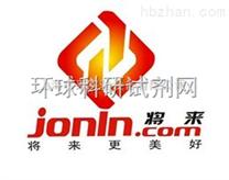 Scientz-100-20S,高壓均質器價格|廠家