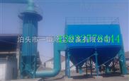 PPC128-6气箱脉冲布袋除尘器价格