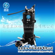 气浮池曝气机