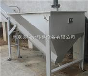 直銷砂水分離器