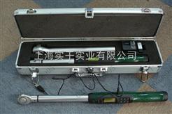 扭力扳手300N.m扭力扳手信號輸出