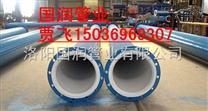 钢衬PO管生产工艺|热滚塑钢衬PO管|钢衬PO管性能