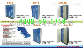 TOP無錫40抽零件柜產廠家太倉零件柜廠零件柜銷售