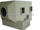 聚丙烯PP活性炭处理塔供应