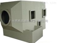 广州玻璃钢活性炭吸附塔