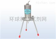 YG-500,圓筒式過濾器價格|廠家