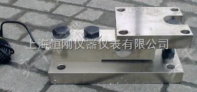 兴城市15吨不锈钢称重模块