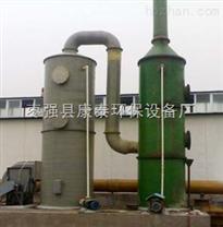 BLF氮氧化物废气净化塔