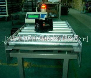 江苏100公斤防水滚筒电子秤多少钱